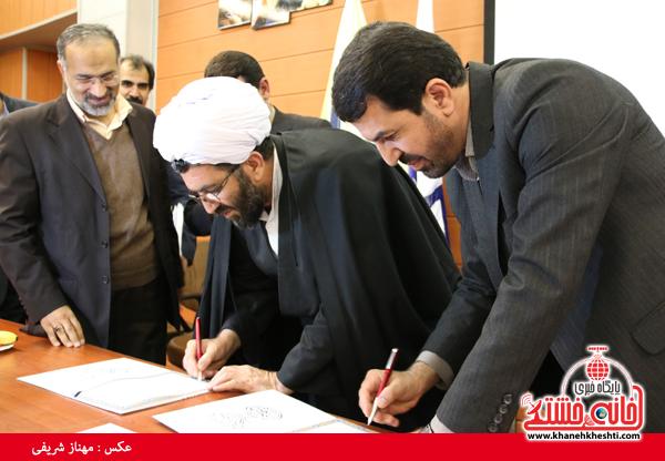 تفاهم نامه دو طرح فناوری در ستاد مثلث توسعه اقتصادی رفسنجان امضا شد