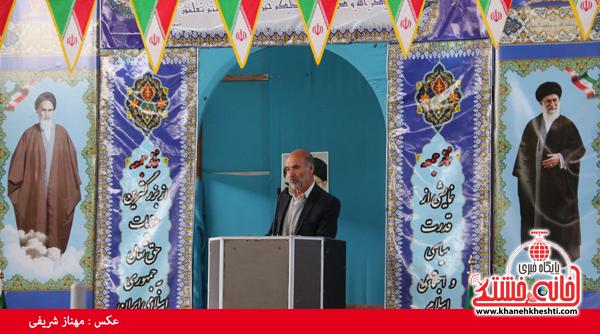 رفسنجان از شهرهای پیشتاز دوران انقلاب اسلامی است