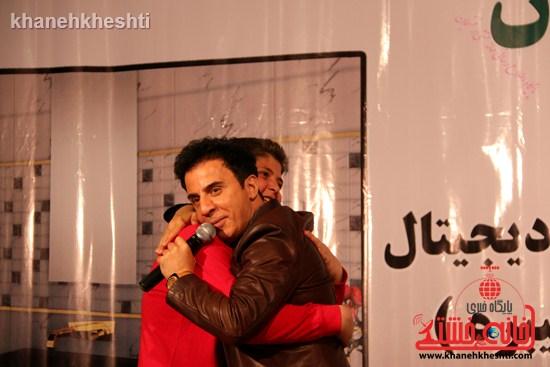 عمو پورنگ و امیر محمد به رفسنجان آمدند +عکس (۱۱)
