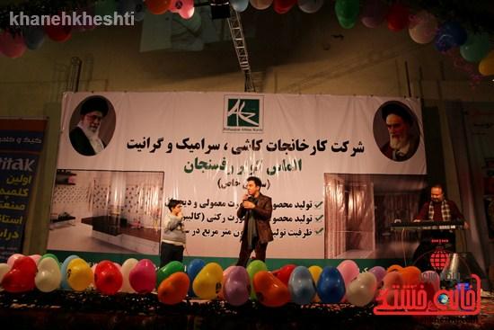 عمو پورنگ و امیر محمد به رفسنجان آمدند +عکس (۱۲)