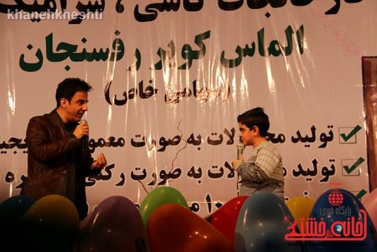 عمو پورنگ و امیر محمد به رفسنجان آمدند +عکس (۱۳)