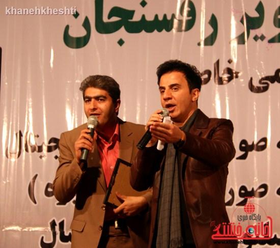 عمو پورنگ و امیر محمد به رفسنجان آمدند +عکس (۵)