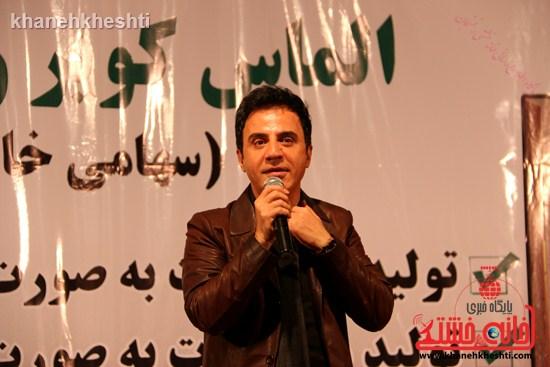 عمو پورنگ و امیر محمد به رفسنجان آمدند +عکس (۸)