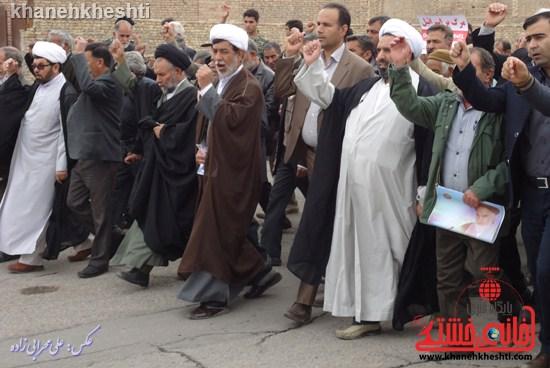 لحظات ناب حضور مردم کشکوئیه در راهپیمایی یوم الله ۲۲ بهمن + عکس (۲)