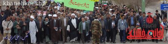 لحظات ناب حضور مردم کشکوئیه در راهپیمایی یوم الله ۲۲ بهمن + عکس