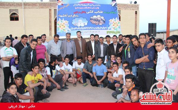 مسابقات طناب کشی روستای عرب آباد شهدای رفسنجان(خانه خشتی)۲