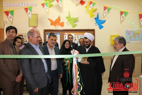 نمازخانه محمد رسول الله (ص) افتتاح شد رفسنجان