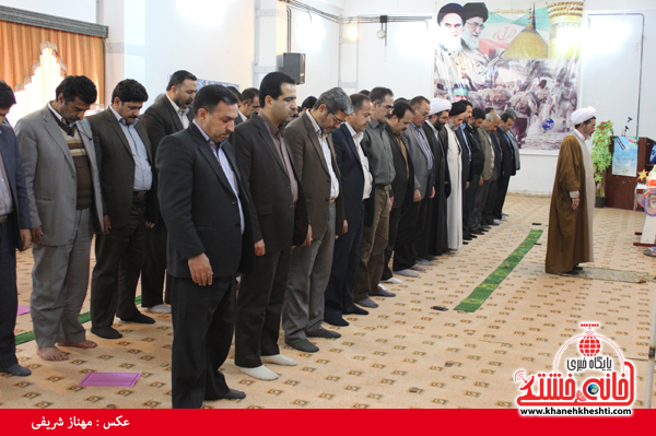 نماز وحدت رؤسای ادارات در رفسنجان(خانه خشتی)