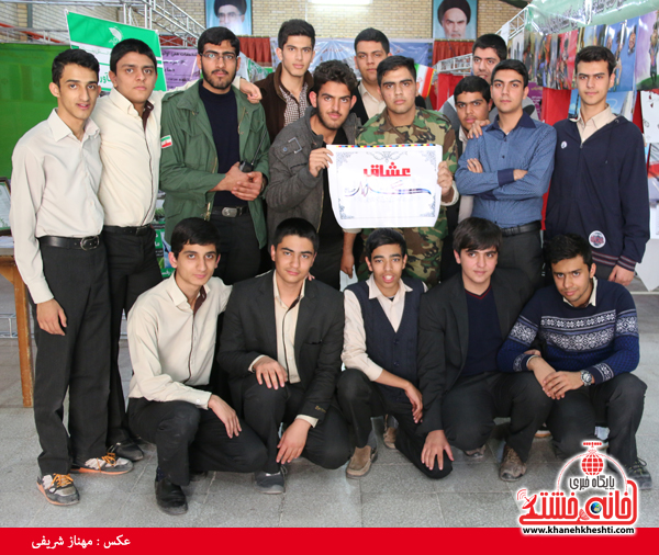 دانش آموزان دبیرستان علامه حلی به کمپین عشاق محمد(ص) پیوستند