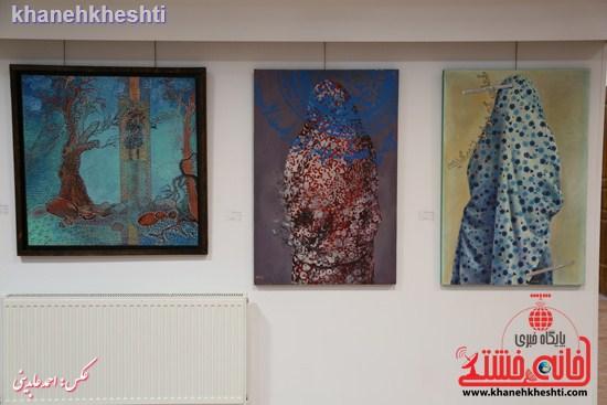 نمایشگاه  از فاصله ها۲  در رفسنجان (۴)
