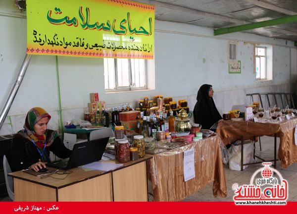 نمایشگاه صنایع دستی در رفسنجان-خانه خشتی۱۰