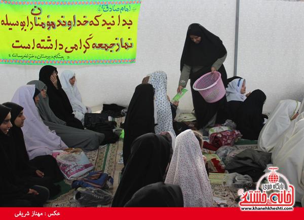 هدایای ستاد نمازجمعه رفسنجان(خانه خشتی)۶