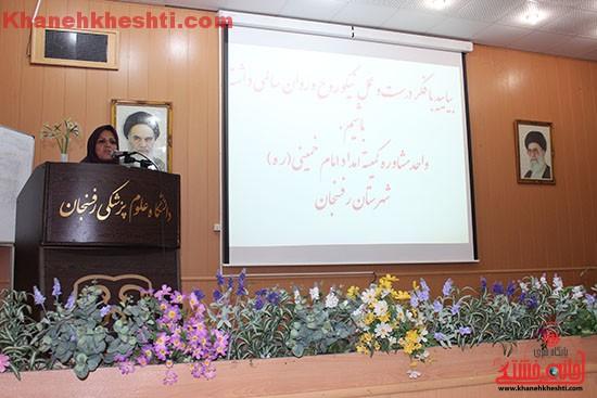 همایش مزدوجین کمیته امداد امام خمینی رفسنجان_خانه خشتی (۵)