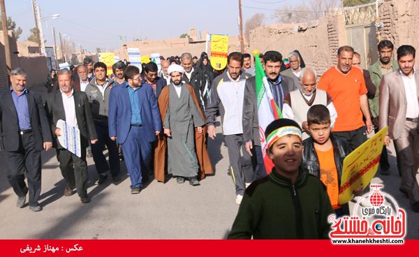 همایش پیاده روی خانوادگی روستای قاسم آباد رفسنجان(خانه خشتی)۴