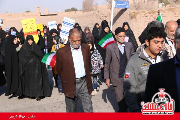 همایش پیاده روی خانوادگی روستای قاسم آباد رفسنجان(خانه خشتی)۷