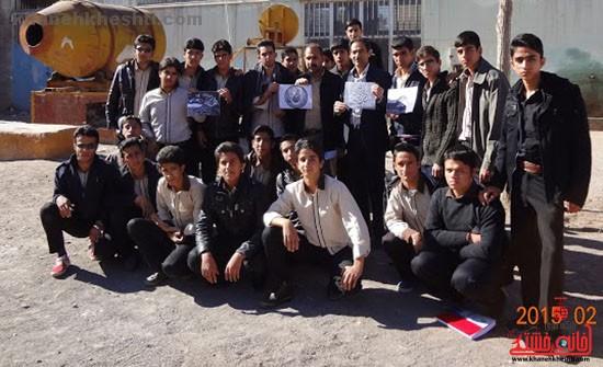 دانش آموزان هنرستان امام رضا (ع) رفسنجان به کمپین عشاق محمد (ص) پیوستند
