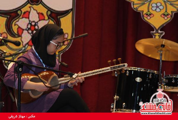 پنجمین جشنواره موسیقی آوای مس شهر سرچشمه-خانه خشتی