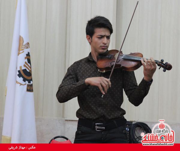 پنجمین جشنواره موسیقی آوای مس شهر سرچشمه-خانه خشتی۲۰