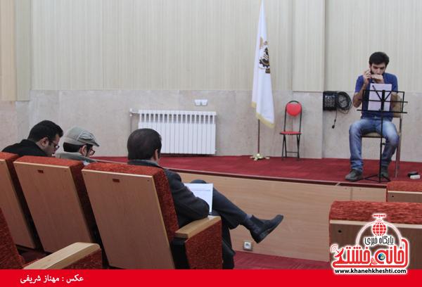 پنجمین جشنواره موسیقی آوای مس شهر سرچشمه-خانه خشتی۲۴