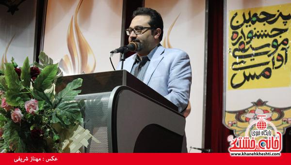 نهمین جشنواره موسیقی نواحی در کرمان برگزار می شود