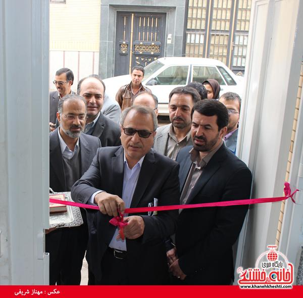 کلینیک سلامت در رفسنجان افتتاح شد