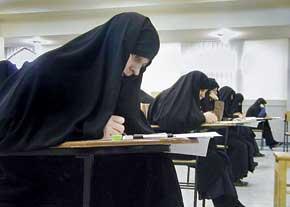 ثبت نام بدون آزمون مدرسه علمیه حضرت فاطمه (س) رفسنجان