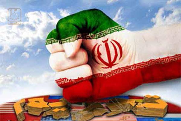 نگاه امام راحل و رهبر انقلاب به تحریمهای دشمنان