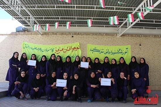 دانش آموزان غیر دولتی تزکیه رفسنجان به کمپین عشاق محمد (ص) پیوستند