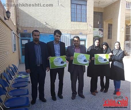 موسسه آموزش عالی مفاخر به کمپین عشاق محمد(ص) پیوست
