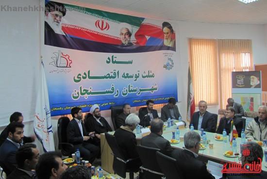 تفاهمنامه دو طرح سرمایهگذاری در منطقه ویژه اقتصادی رفسنجان امضا شد