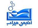 میراث میراب در رفسنجان/ از سفر مقام معظم رهبری تا سفر احمدی نژاد و طومار ۶۸ متری