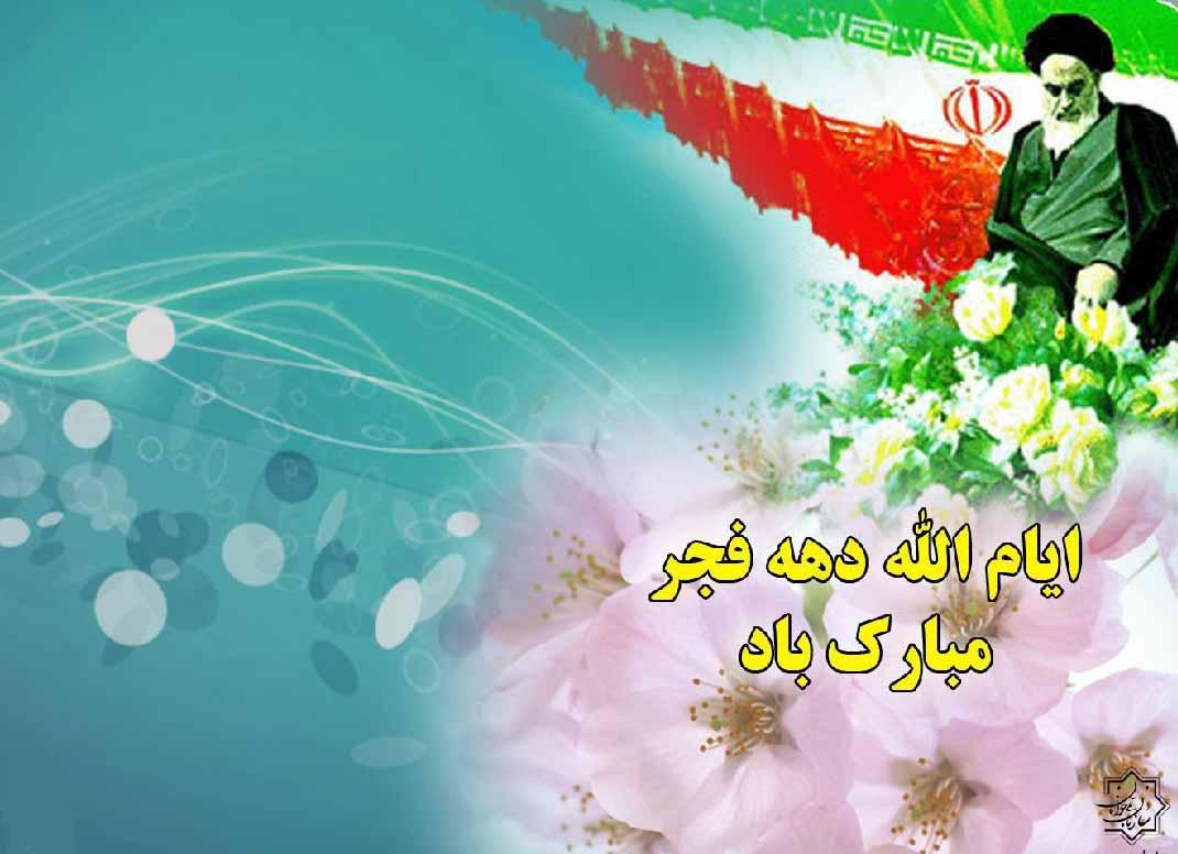 شب شعر و خاطره در رفسنجان برگزار شد