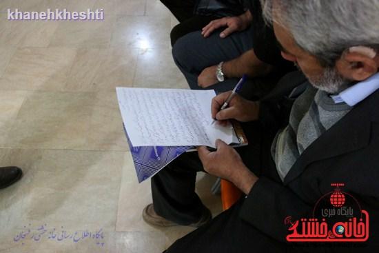 اعتراض کسبه و بازاریان رفسنجان به نمایشگاه های فصلی عرضه کالا و جمعه بازار (۲)