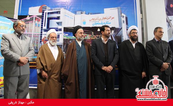 افتتاح مجتمع تجاری ستاره رفسنجان-خانه خشتی۱