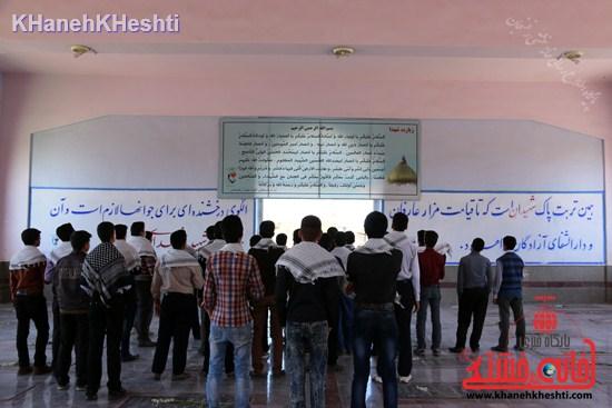 بیست و هفتمین کاروان زیارتی مناطق جنگی جنوب -اتحادیه انجمن اسلامی رفسنجان ۹۳ (۴)