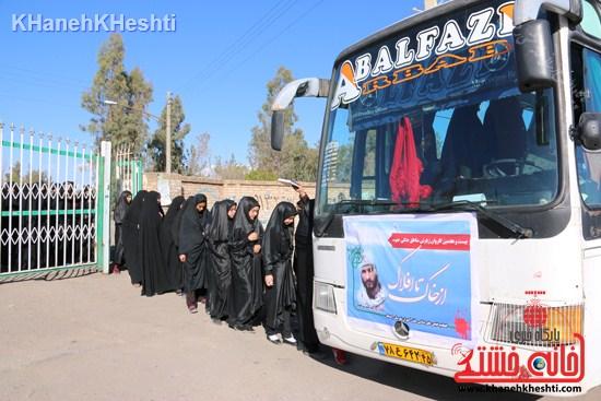 اعزام بیست و هفتمین کاروان زیارتی اتحادیه انجمن های اسلامی رفسنجان به مناطق جنگی