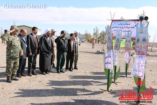 رزمایش محمد رسول الله در اردوگاه شهید میرافضلی رفسنجان ۱۳۹۳ صبحگاه مشترک (۵)