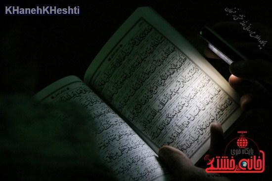 رزمایش محمد رسول الله در اردوگاه شهید میرافضلی رفسنجان ۱۳۹۳ (۱۵)