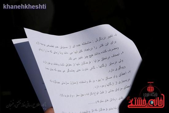فرهنگیان رفسنجانی در اعتراض به وضعیت معیشتی خود مقابل فرمانداری تجمع کردند (۶)