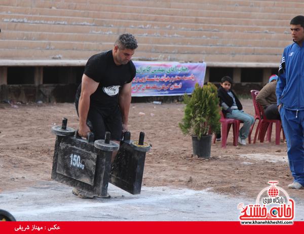 قوی ترین مردان استان-عکاس مهنازشریفی (۴۹)