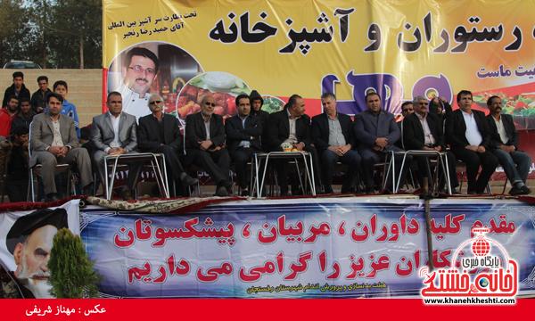 قوی ترین مردان استان-عکاس مهنازشریفی (۷۵)