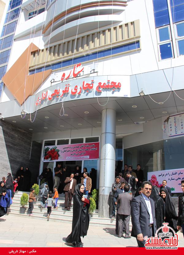 مجتمع تجاری ستاره رفسنجان-خانه خشتی