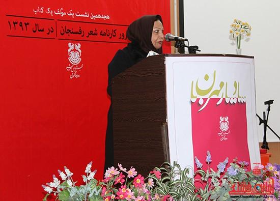 نشست یک مؤلف یک کتاب در رفسنجان-خانه خشتی (۱۳)