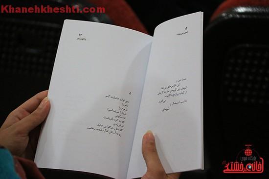 نشست یک مؤلف یک کتاب در رفسنجان-خانه خشتی (۸)