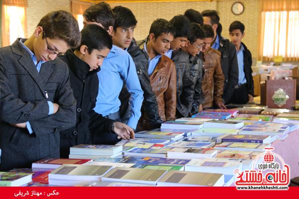 نمایشگاه کتاب رفسنجان-خانه خشتی (۱۰)