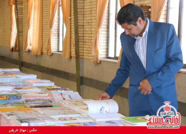 نمایشگاه کتاب رفسنجان-خانه خشتی (۱۱)