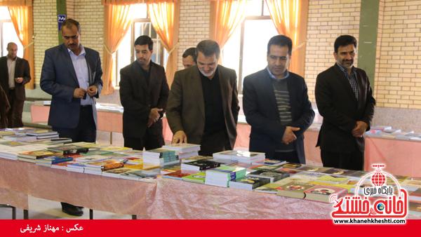 نمایشگاه کتاب رفسنجان-خانه خشتی (۱۲)