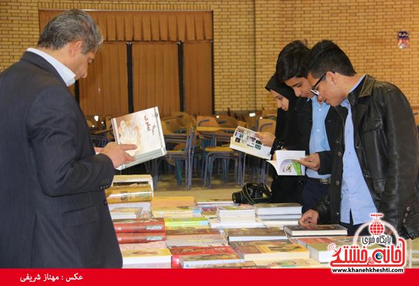 نمایشگاه کتاب رفسنجان-خانه خشتی (۱۴)