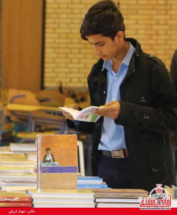نمایشگاه کتاب رفسنجان-خانه خشتی (۱۶)