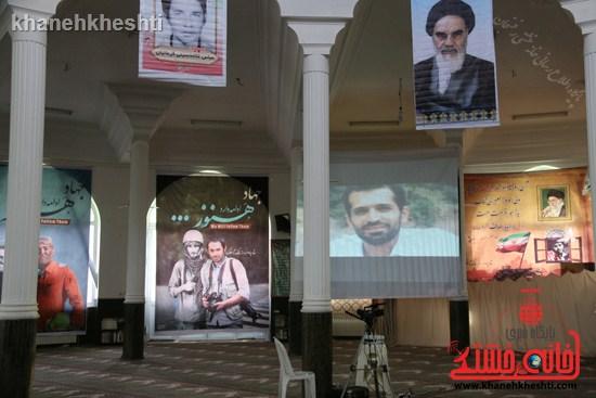 دوربین خانه خشتی در یادواره شهدای از خاک تا افلاک رفسنجان